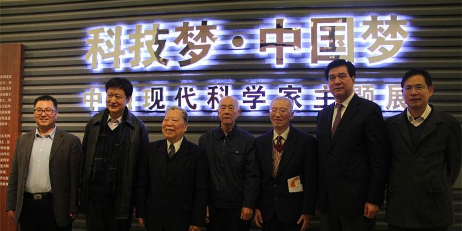 科技梦·中国梦-新闻专题-科学网