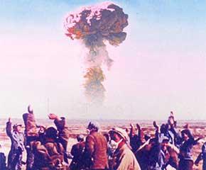 国、无私奉献,自力更生、艰苦奋斗,大力协同、勇于攀登-中国氢弹