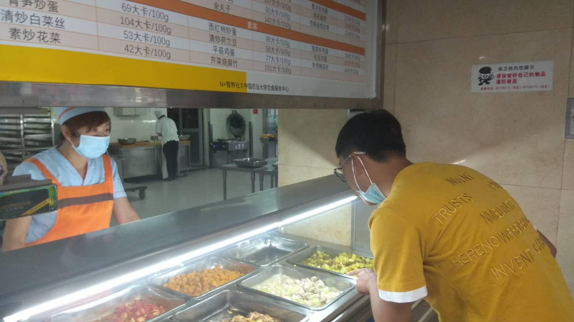 中国农业大学学生在营养餐窗口打菜.jpg