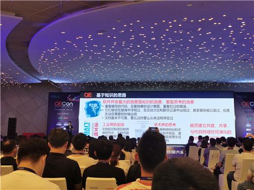 宝宝精准人工计划软件_2021 QECon全球软件质量&效能大会举办