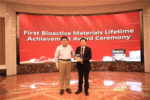 《宝宝计划软件下载_2021中国生物材料大会在沪开幕》