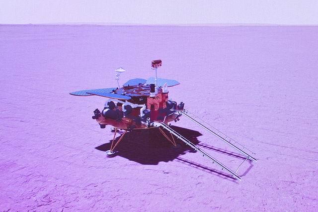 祝融号火星车发回遥测信号确认 我国首次火星探测任务着陆火星成功
